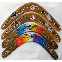 Boomerang Jabiry