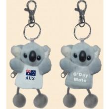 Soft Toy Key Chain - Cute Koala